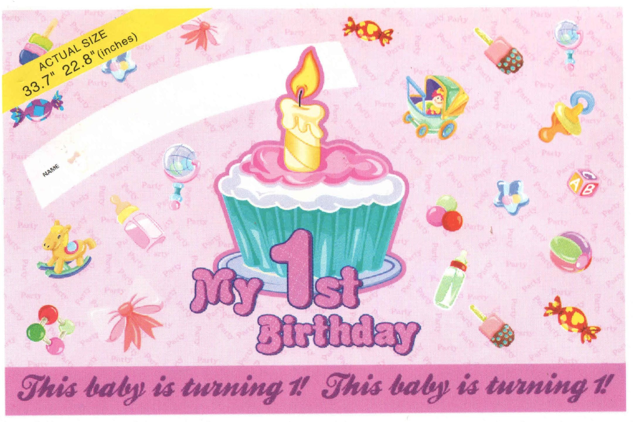 1st Birthday Poster - Large (Pink)