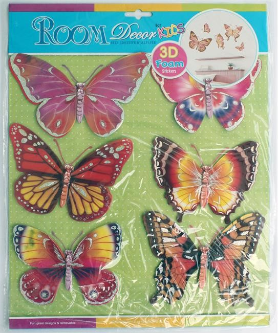3D Brown Butterfly Wall Decor
