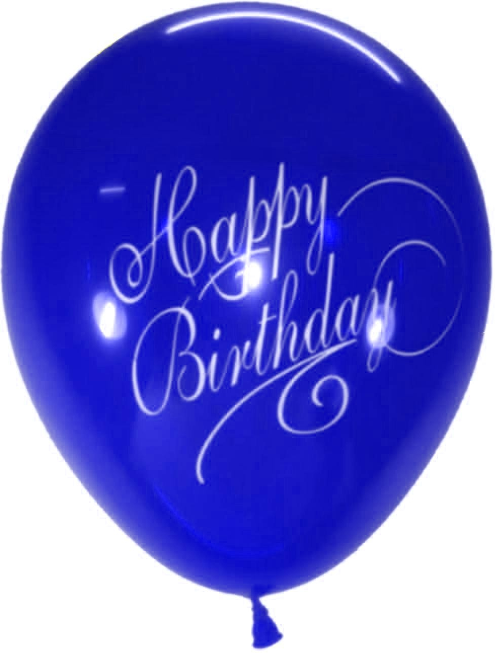 Stylish Happy Bday Latex Balloons