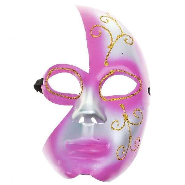 Party Face Mask