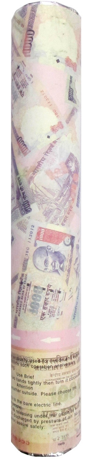 Currency Poppers (Indian Rupee) -15 inch