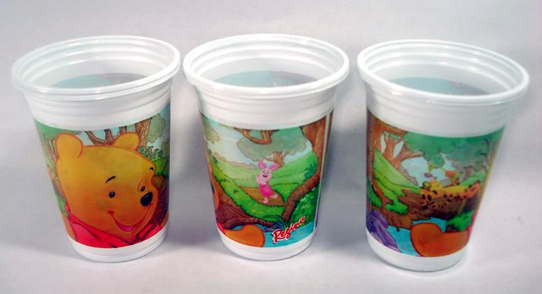 Winnie the Pooh Plastic Party Cups -Pack of 8
