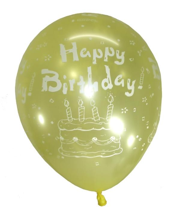 Happy B'day Cake Latex Balloons (Yellow) - Pack Of 5