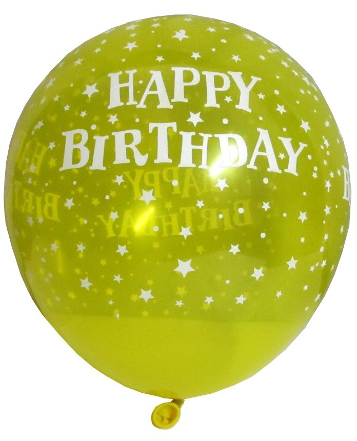 Happy B'day With Stars Latex Balloons (Yellow) - Pack Of 5