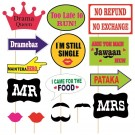 Marriage Party Props or Party Theme Photo Booth - (Set of 16)