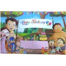 Chhota Bheem Happy Birthday Poster