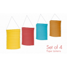 Assorted Cylindrical Paper Lantern (Set Of 4)