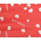Heart Print Gift Wrap (Pack Of 5)