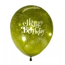 Happy B'day With Fireworks Latex Balloons (Yellow) - Pack of 5