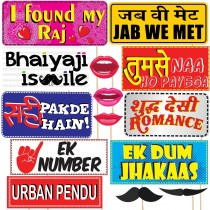 Bollywood Style Wedding Party Prop Laser Cut Photo Booth Props DIY Kit for Party (15 Pcs)