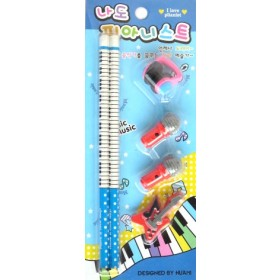 Rockstar Pencil Stationery Set (6 in 1)