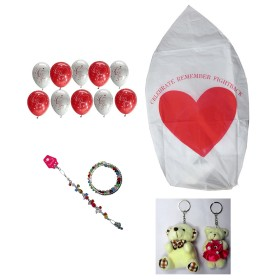 Valentines Day Party Package (Set Of 4)
